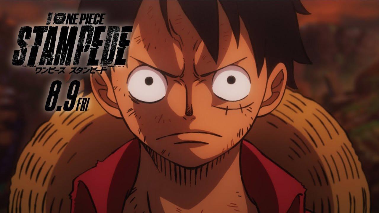 劇場版 One Piece Stampede 公式サイト